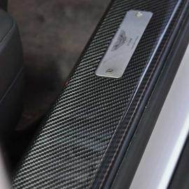 Aston Martin Vantage Door Sills