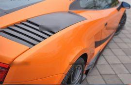 Lamborghini Gallardo Carbon Fiber Air Duct Vent Covers